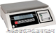 JWP印表型计重秤,打印计重电子称