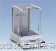 TB-25电子分析天平.全自动分析天平,电子秤