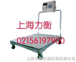 SCS可移動式電子地磅.,電子地磅秤