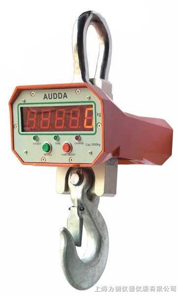 OCS-B2普通直視電子吊秤,單面電子吊鉤秤