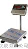XK3190-A10不鏽鋼電子檯秤。不鏽鋼電子稱