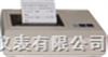TP uP普通微型电子称打印机,迷你打印机