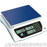 上海电子计数称/高精度计数电子秤(小台面)
