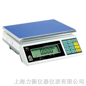 系列计重电子称,电子秤(桌秤)