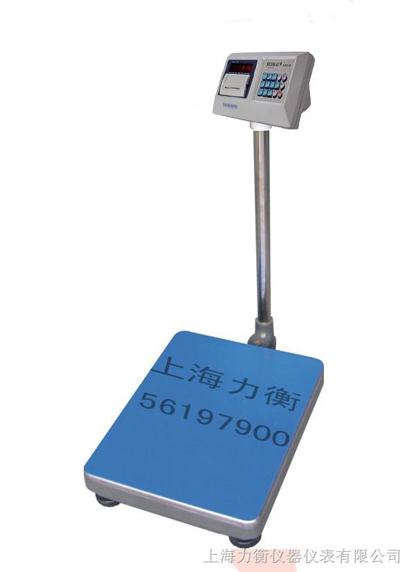 电子打印台秤,打印称