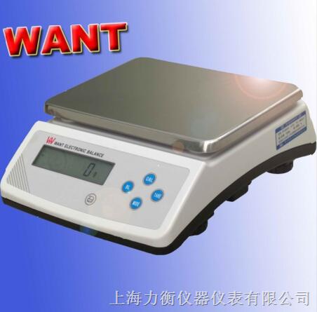 8kg/0.1g电子天平,电子秤