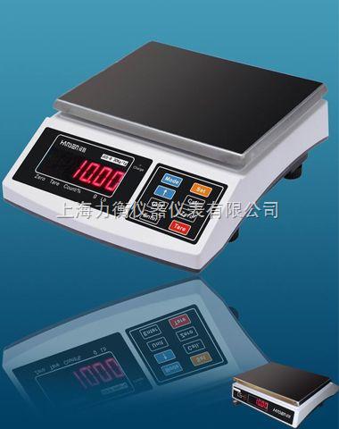 30公斤1克计重电子秤(双面显示秤)
