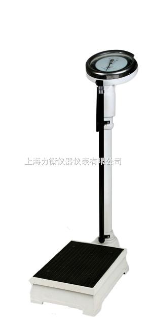 TZ-160机械身高体重秤